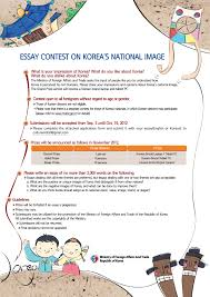 essay about south korea change over time essay women s rights in