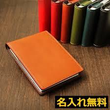 Waki Stationery: <b>Italian leather</b> cover / <b>memo</b> pad gift design fashion ...
