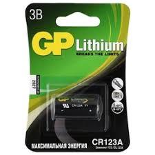 «<b>Батарейка GP CR123A</b> 3V, 1шт» — Результаты поиска ...