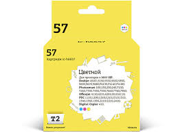 <b>Картридж IC H6657 для</b> HP Deskjet 450Ci 5150 5550 5650 5850 ...