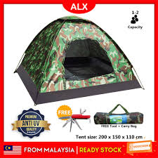 ALX Foldable Camping <b>Outdoor Travel</b> Tent <b>2</b> Person Army ...