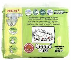 <b>Muumi подгузники Baby</b> (2-5 кг) 25 шт. — купить по выгодной цене ...