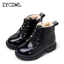 <b>Обувь</b> для детей с бесплатной доставкой в Мать и ребенок и ...