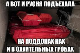 Террористы обстреляли Крымское из БМП, ПТРК, ЗУ, танков и крупнокалиберных минометов, - ОВГА - Цензор.НЕТ 4353