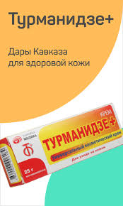 <b>Презервативы</b> Контекс <b>Classic</b>, упаковка, <b>18 шт</b>. - купить, цена и ...