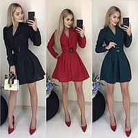 Платье с запахом в Украине. Сравнить цены, купить ...