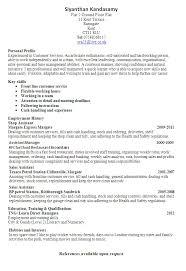 resume builder no work experience httpjobresumesamplecom924 what is resume builder