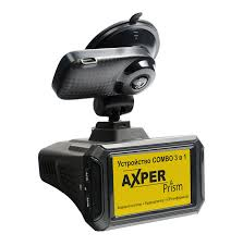 Axper - Агрономоff