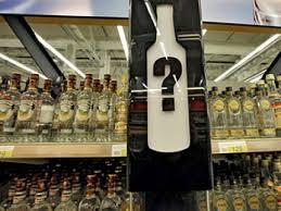 Картинки по запросу алкогольное лобби