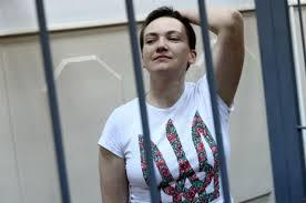 Мосийчук заявил, что сознался в получении взятки под пытками - Цензор.НЕТ 8453