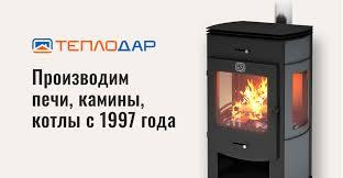 Комплектующие в Новосибирске от 170 руб. - Теплодар