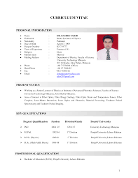 examples of a written resume sample customer service resume examples of a written resume resume examples by professional resume writers resume cover letter sample