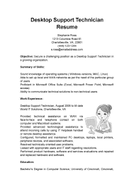 cover letter desktop support resume format desktop support engg cover letter desktop support engineer resume sample desktop docdesktop support resume format large size