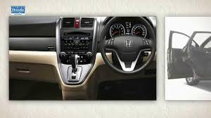 West Covina Honda Honda Cr V Dashboard Light Guide Pasadena Ca Youtube