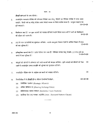 m com question paper ignou university studychacha mco4 business environment