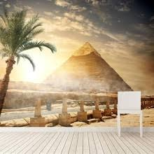 <b>Egypt</b> Vinyl Promotion-Shop for Promotional <b>Egypt</b> Vinyl on ...