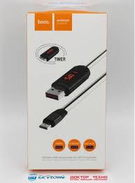 Кабель USB - Micro USB <b>U29 led</b> 1.2m с дисплеем черный