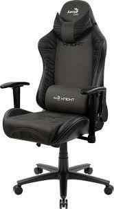 Игровое <b>Кресло Aerocool KNIGHT</b> Iron Black