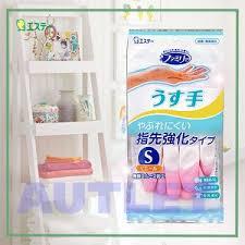 <b>Перчатки хозяйственные</b> отличного качества! - Любимая Япония ...