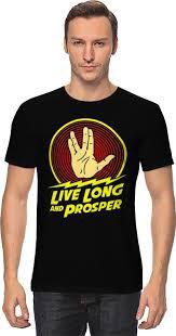 <b>Футболка классическая Printio Live</b> Long And Prosper #993056