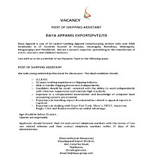 shipping assistant job vacancy in sri lanka able to handle shipping documents independently o candidate should be result oriented the ability to work independently minimum supervision
