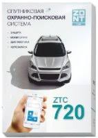 <b>Автосигнализация ZONT</b> ZTC-720