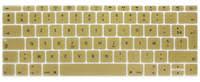 Wholesale <b>French Keyboard</b> Macbook - Buy Cheap <b>French</b> ...
