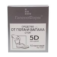 <b>Средство</b> 5D <b>5 дней</b> для стоп от пота и запаха 1,<b>5</b> г 10 шт ...