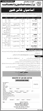 ministry of law justice islamabad jobs application form ministry of law justice islamabad jobs 2016 application form latest vacancies advertisement