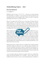 Rutgers business school essay sample FC