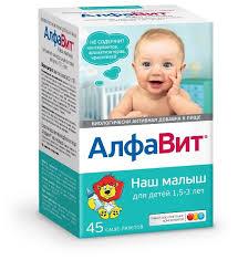 Алфавит наш <b>малыш саше</b> 3г №45 — купить по выгодной цене ...