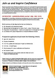 human resource executive labour relations jobs vacancies in sri best job site in sri lanka lk