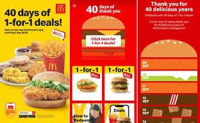 Receipt survey code? : McDonalds