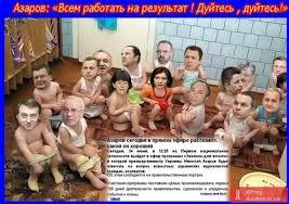 У Азарова решили снизить цены на газ для населения на 29%, а для промышленности - на 10% - Цензор.НЕТ 3304