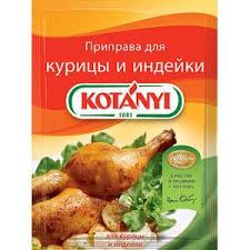 <b>Приправа</b> KOTANYI Для <b>курицы и</b> индейки.   Отзывы покупателей