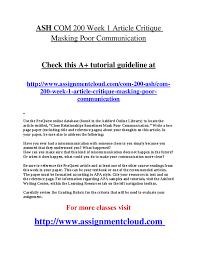 essay on business communication