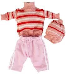 <b>Одежда для кукол Карапуз</b>