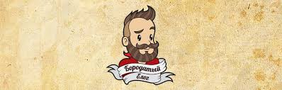 <b>Настольная игра Экономикус</b> | Бородатый блог о <b>настольных</b> играх