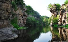 Картинки по запросу букский каньон фото