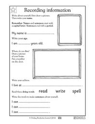 Kindergarten Writing Worksheets: All about me! | GreatSchoolsSkills