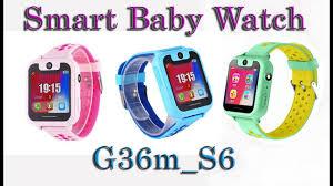 Полный обзор <b>Smart Baby Watch</b> G36m S6 full review - YouTube