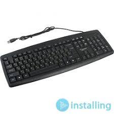 <b>GEMBIRD KB</b>-<b>8351U</b>-<b>BL Клавиатура</b>. купить в Москве