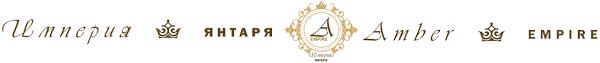 <b>Броши</b> из <b>латуни</b> и <b>янтаря</b> - купить украшения по доступным ...