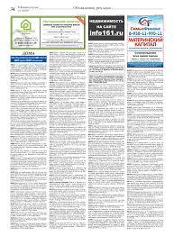 Газета КВУ №6 от 10 февраля 2016 г. by kvu kvu.su - issuu