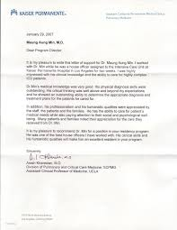letters of recommendation devision of pulmonary and critical care medicine scpmg assistant clinical professor of medicine ucla