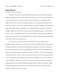 essay on beloved