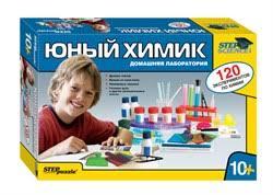 Юный химик. Домашняя лаборатория (<b>Step</b> Science)