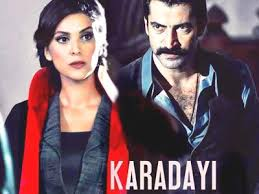 Urdu1 tv drama Karadayi Episode 15 – 16th January 2014