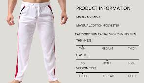 2019 Spring Summer <b>New Arrival Loose</b> Men's White Pants Casual ...