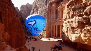 <b>Petra</b>   New7Wonders of the World